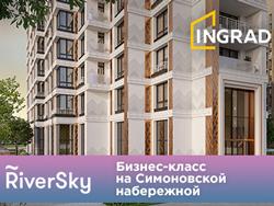 Старт продаж ЖК RiverSky! Квартиры от 8,9 млн руб. Ипотека от 5%. Рассрочка 0%.
